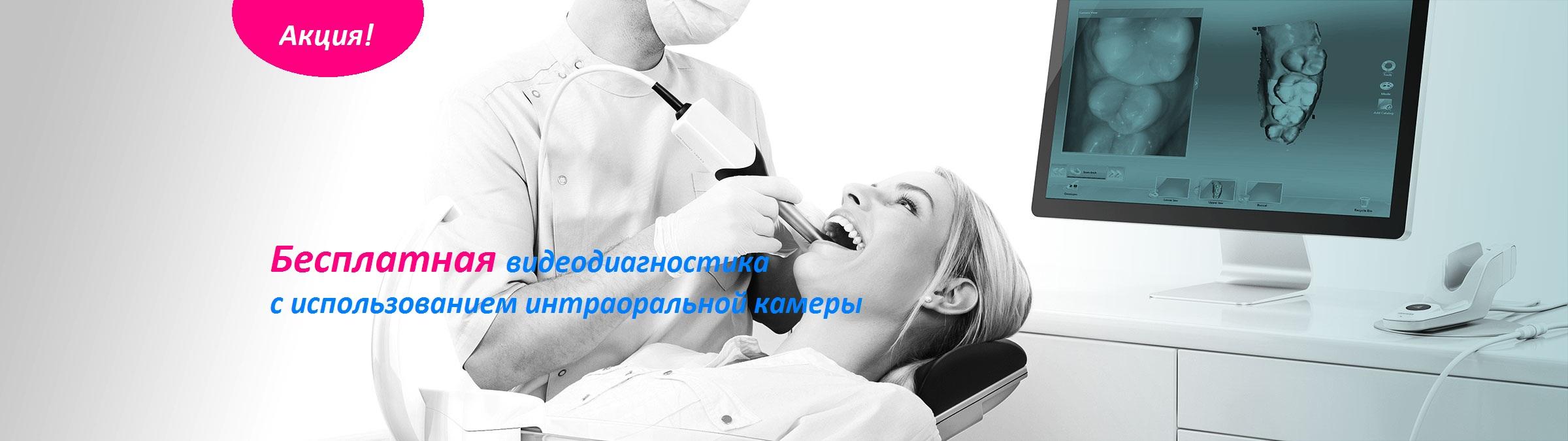 digitale-abformung-zahnarztpraxis-muenchen-pink-lutzenberger1